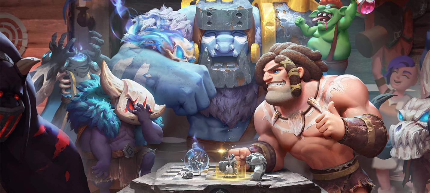 E3 2019: Анонс Auto Chess для EGS