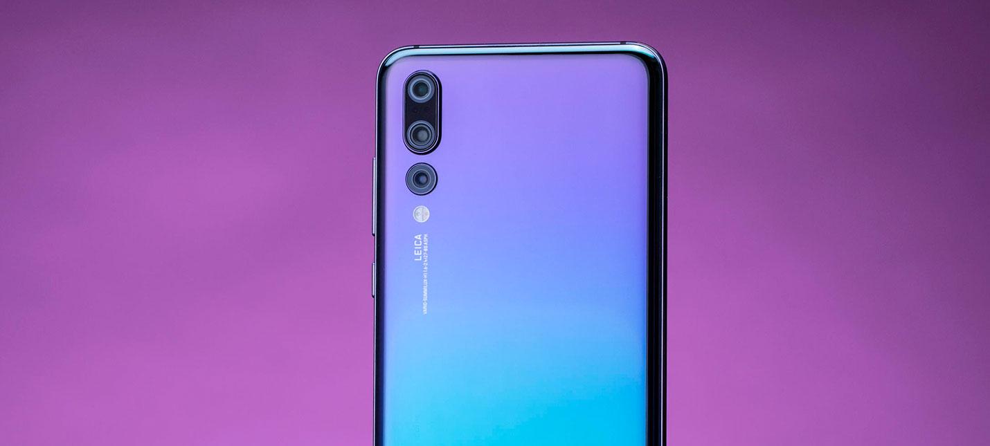Huawei начал показывать рекламу на локскрине смартфонов без разрешения пользователей