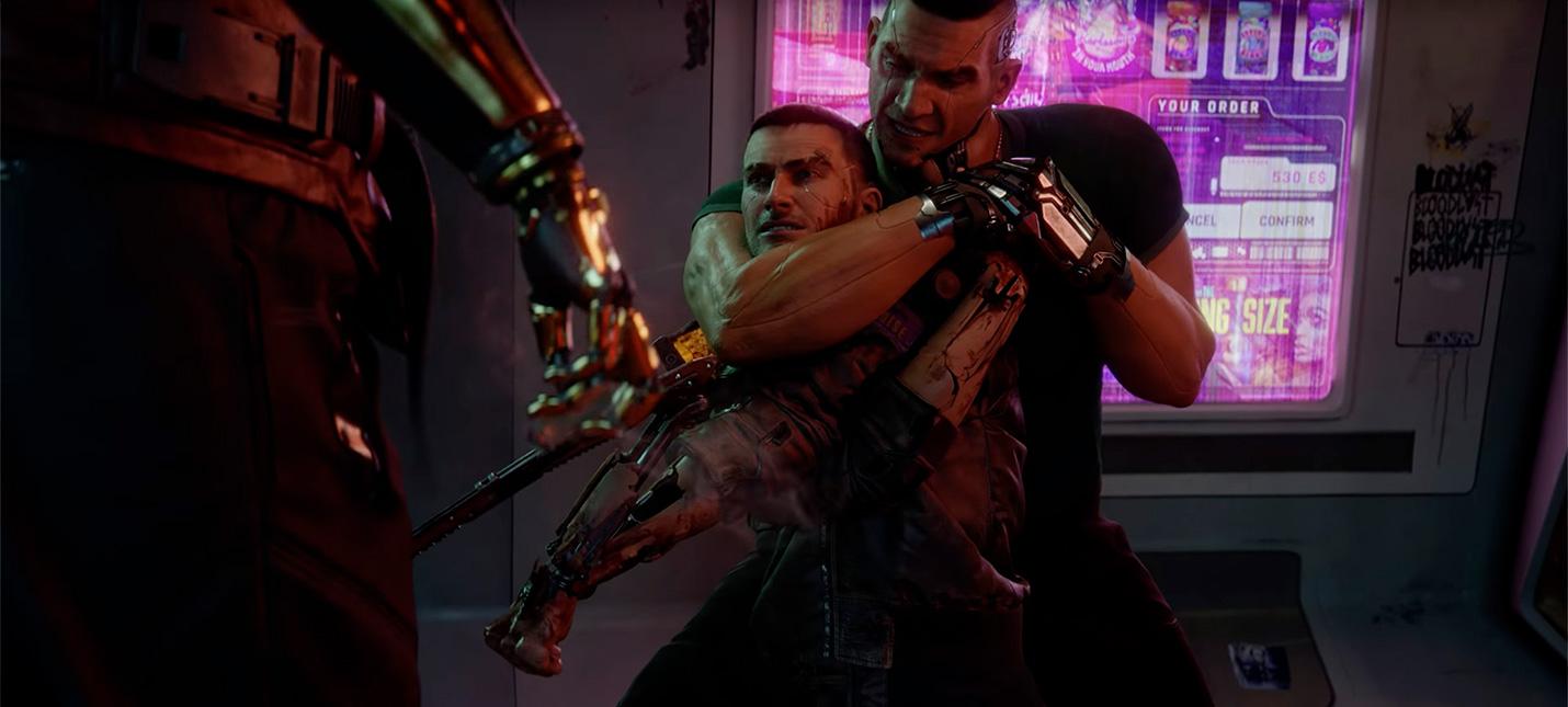 CD Projekt RED пока не отказывается от мультиплеера в Cyberpunk 2077