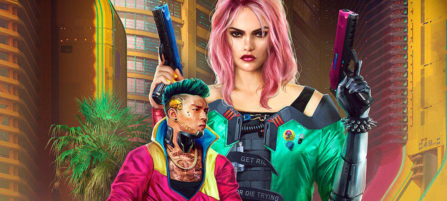 Можно ли заняться сексом с Киану Ривзом в Cyberpunk 2077 — разработчики не говорят