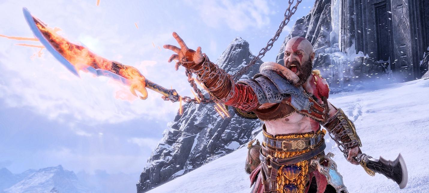 Геймдев: Вакансии Sony Santa Monica намекают на сиквел God of War