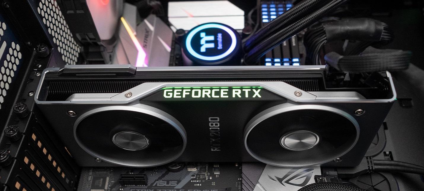 Утечка: Спецификации и дизайн видеокарт Nvidia RTX Super