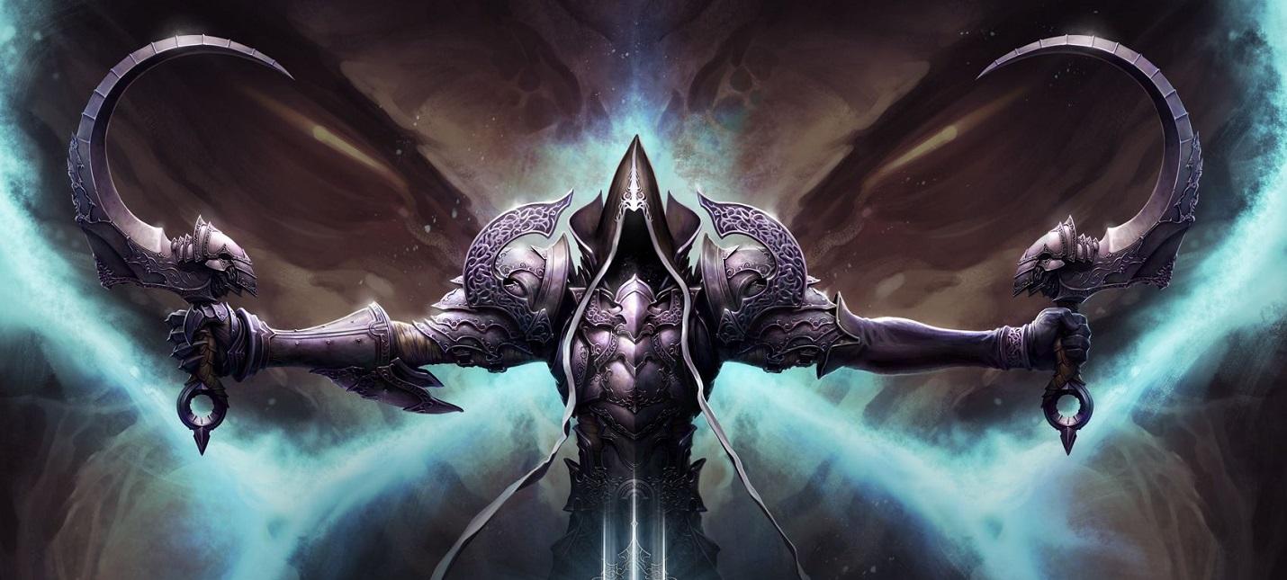 Blizzard владеет доменом Diablo4.com с января этого года