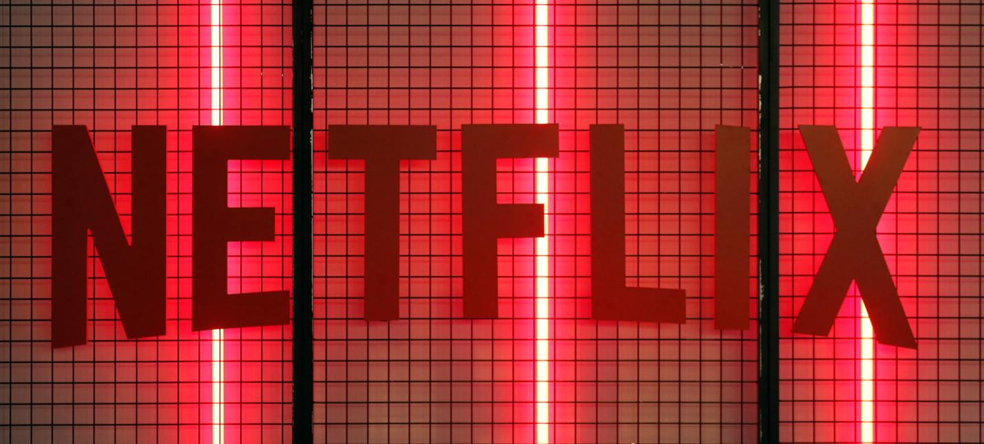 Каждый четвертый подписчик Netflix считает услуги сервиса слишком дорогими