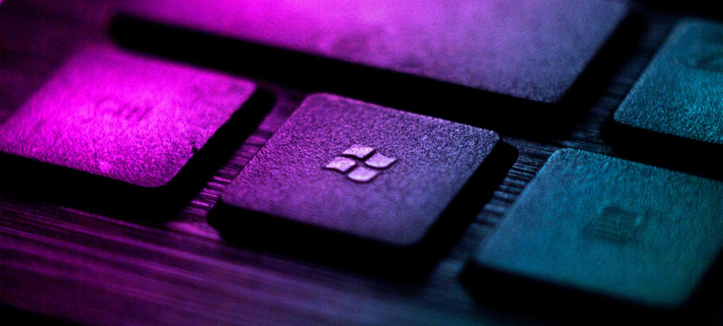 Windows 10 тестирует вход в систему без пароля
