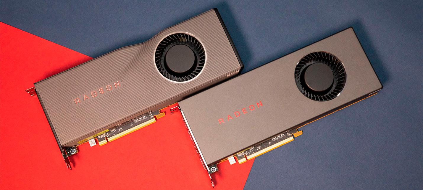 """AMD обещает больше не """"прыгать"""" с названиями видеокарт"""