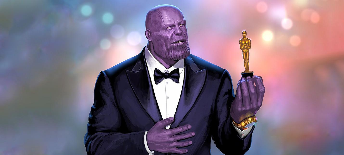 """""""Игра престолов"""" и """"Мстители: Финал"""" лидируют по количеству номинаций Saturn Awards 2019"""