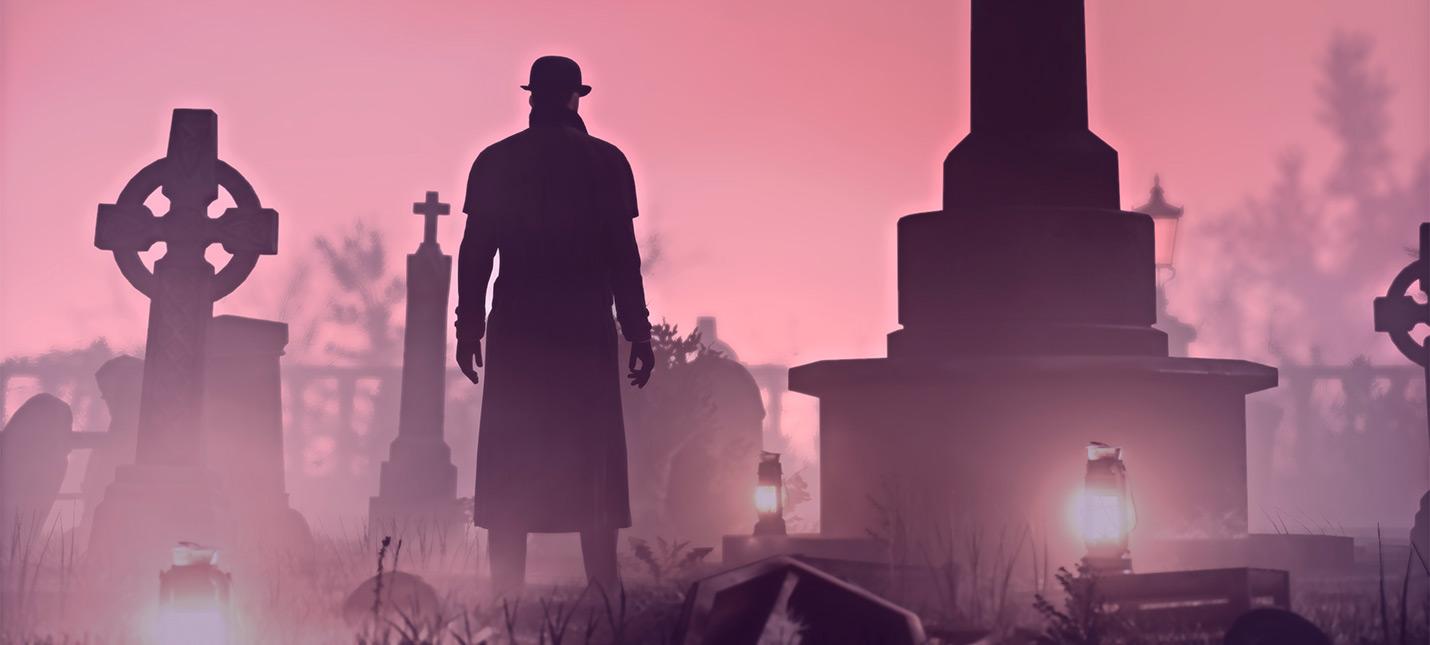 Vampyr выйдет на Switch в октябре