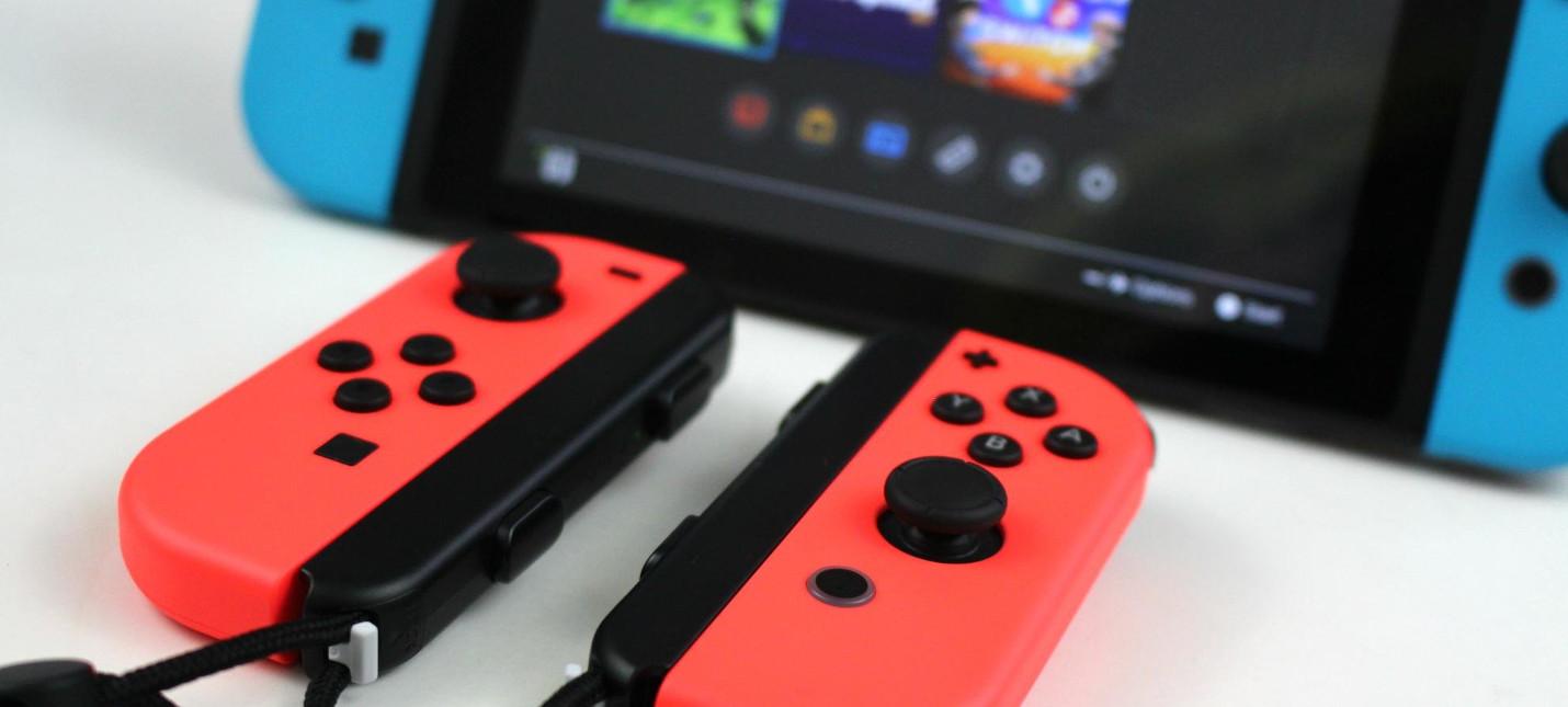 Nintendo представила Switch с улучшенным энергопотреблением и новые цвета Joy-Con