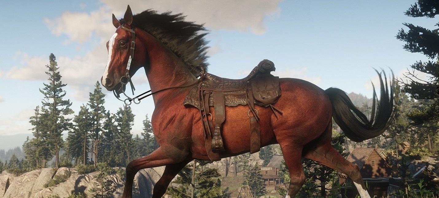 Актер Red Dead Redemption 2 перезаписал ряд интимных фраз, сказанных в адрес лошади
