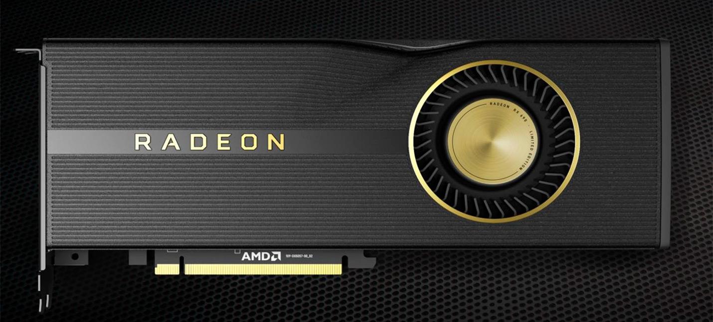 AMD признала, что цены на видеокарты Radeon RX 5700 были ловушкой для Nvidia