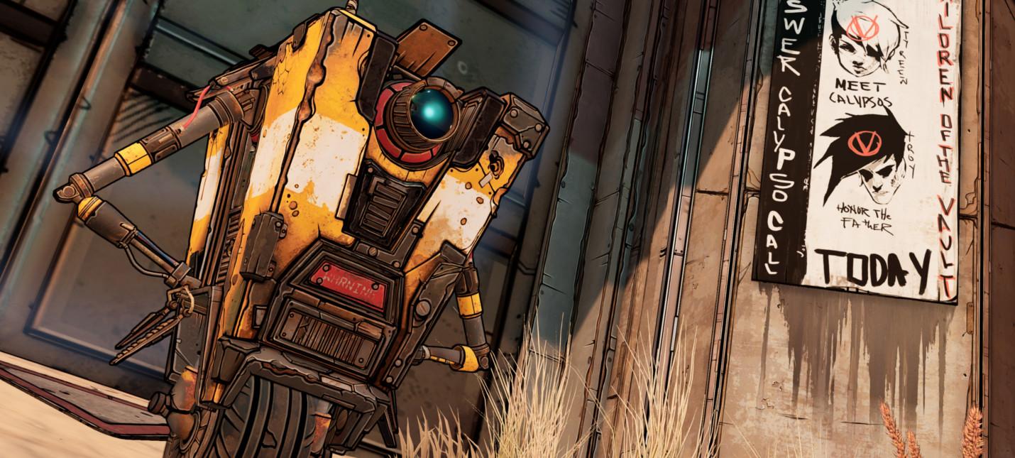 Gearbox хочет Дуэйна Джонсона на роль Клэптрэпа в экранизации Borderlands