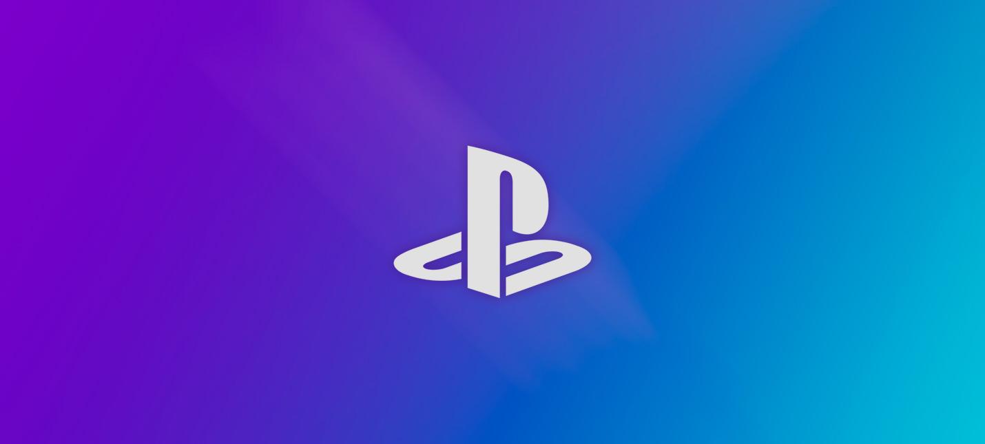 В PlayStation Store началась большая Летняя распродажа
