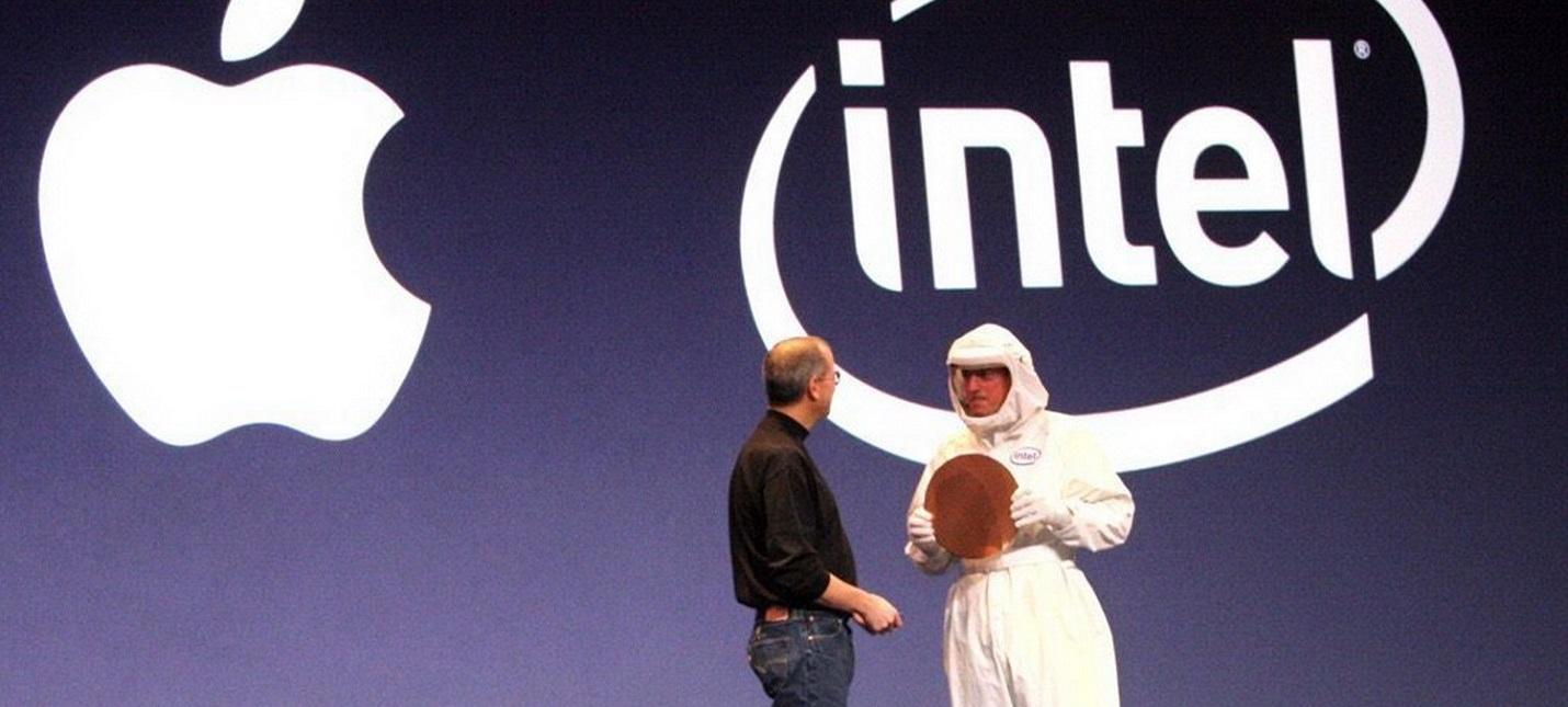 Apple купила часть Intel, отвечающую за разработку модемов для смартфонов