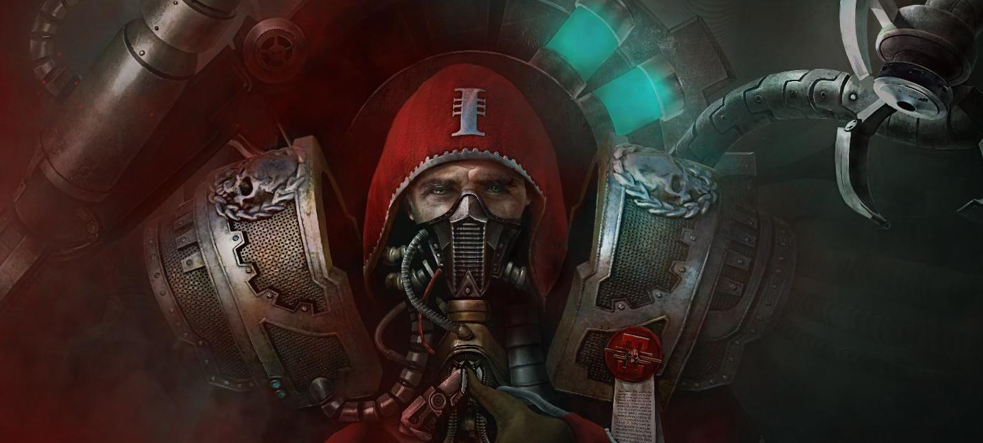 Для Warhammer 40,000: Inquisitor - Martyr вышло самостоятельное дополнение — Prophecy