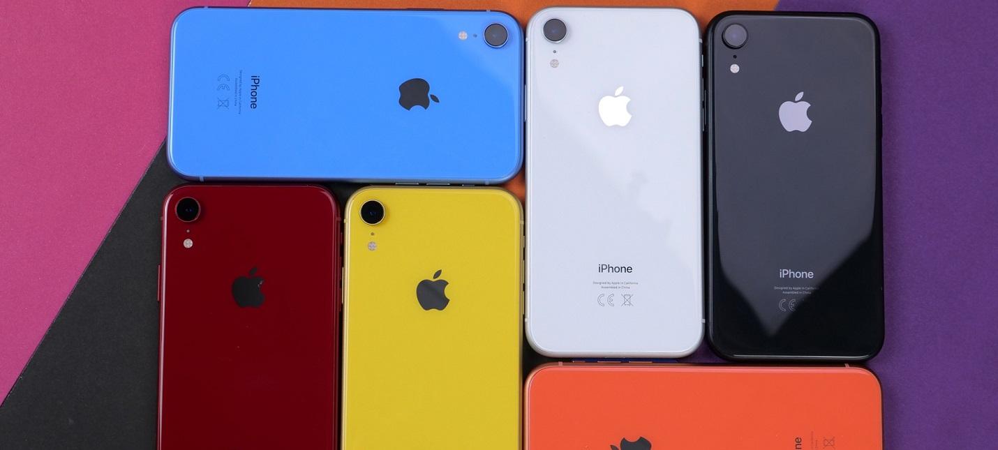 Считаем деньги Apple: iPhone приносят меньше денег, но сервисы покрывают падение