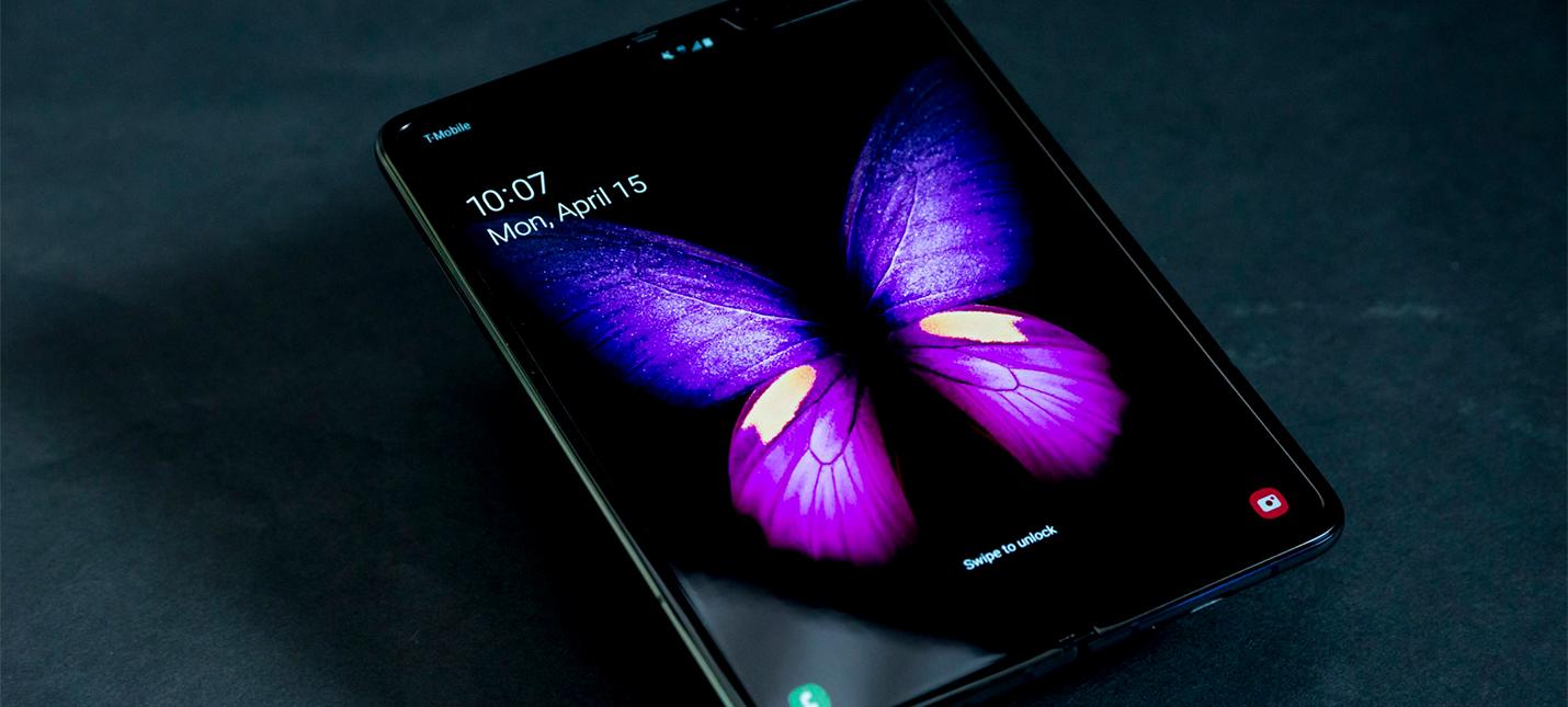 Samsung будет бороться с падением прибыли с помощью смартфонов среднего ценового диапазона