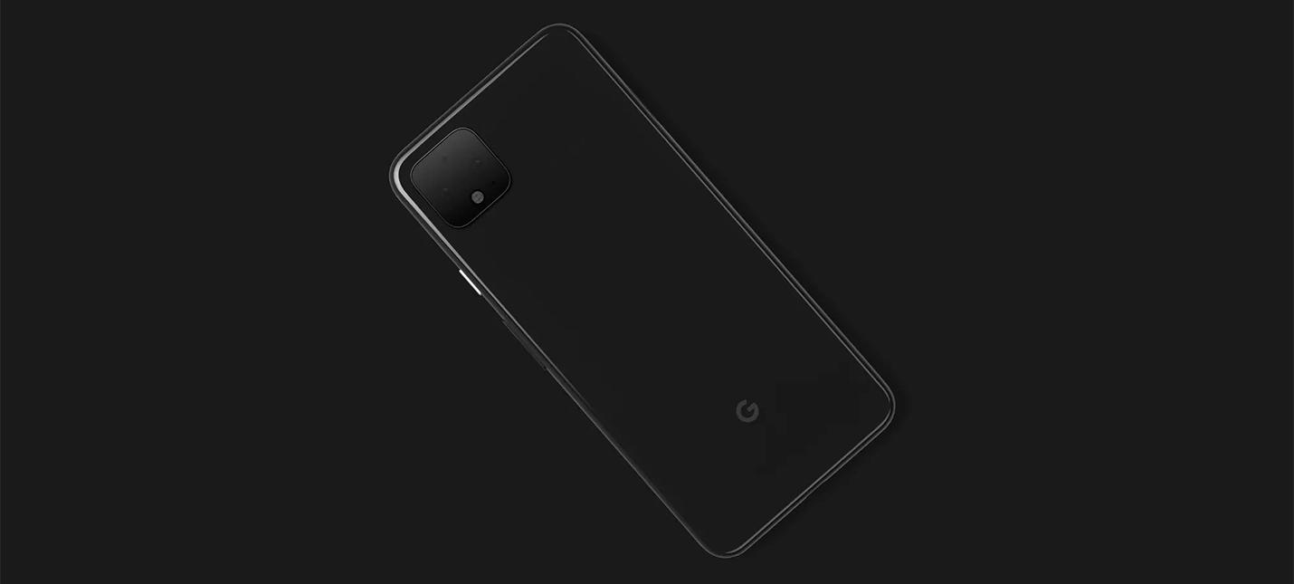 Слух: Pixel 4 получит дисплей с частотой 90 герц