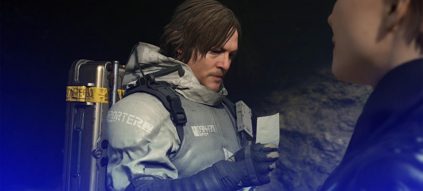 Фанаты Death Stranding обеспокоены, что игра больше не эксклюзив PS4, а она и не была им