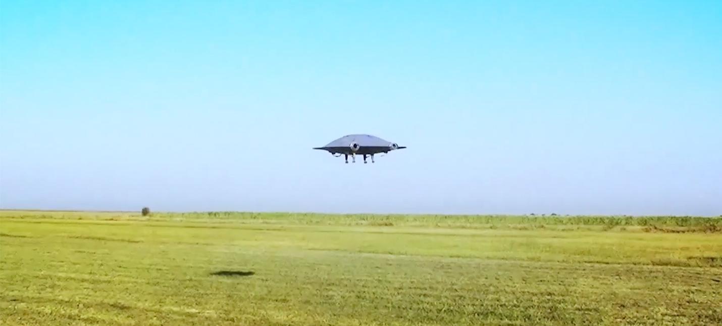 Румынские ученые сконструировали летающую тарелку, как в фильмах