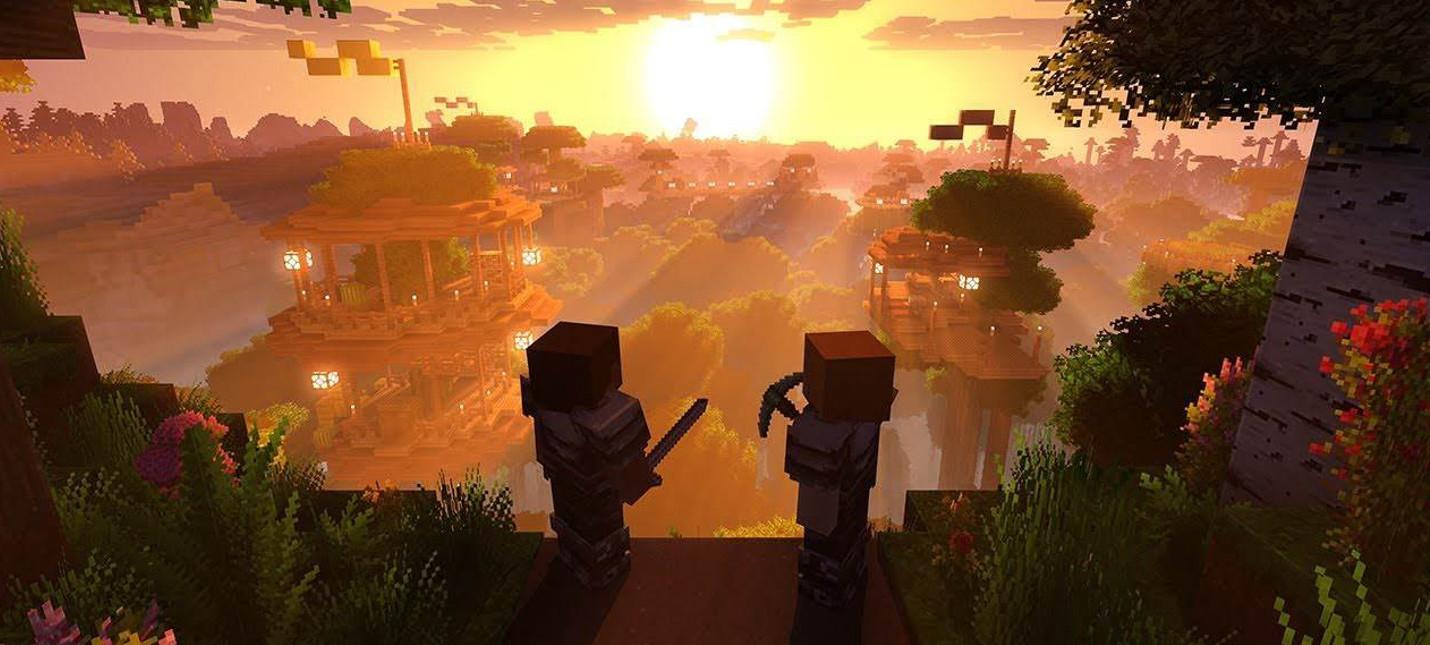 Разработчики Minecraft отменили графическую обновку Super Duper Graphics Pack из-за технических проблем