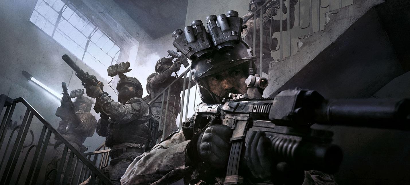 Infinity Ward изменит баллистику и архетипы некоторого оружия в Call of Duty: Modern Warfare