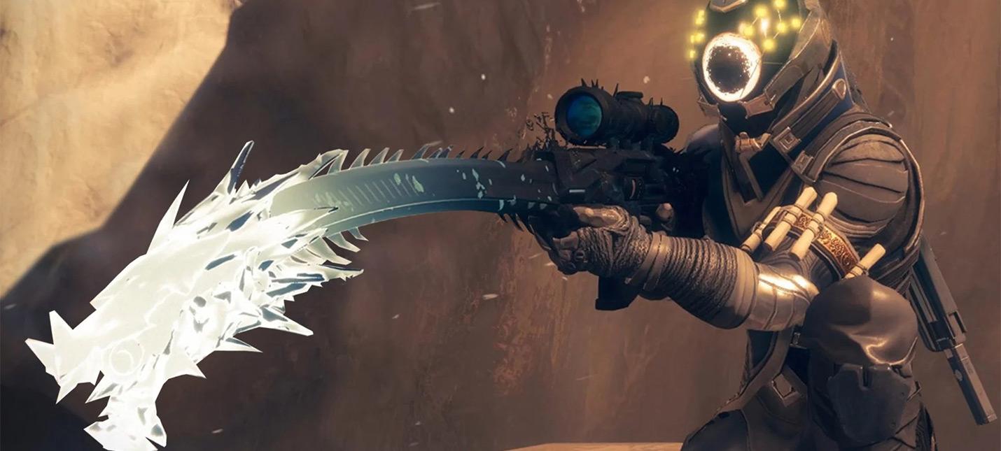 Микротранзакции Destiny 2 помогают поддерживать игру бесплатным контентом