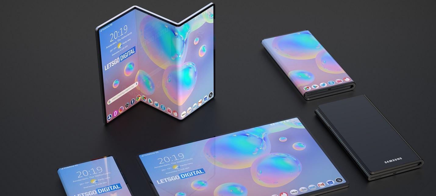 Samsung запатентовала еще один дизайн складного смартфона