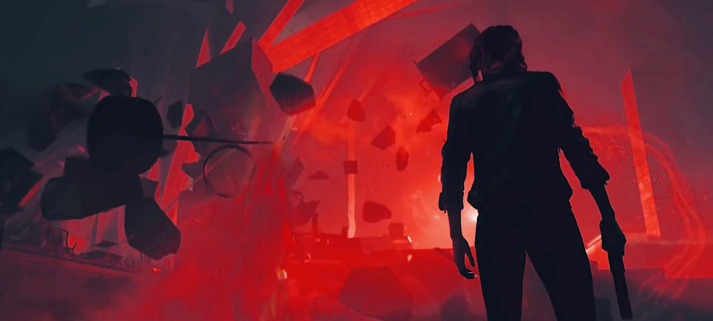 Remedy: Мы оптимизировали движок Control и Quantum Break