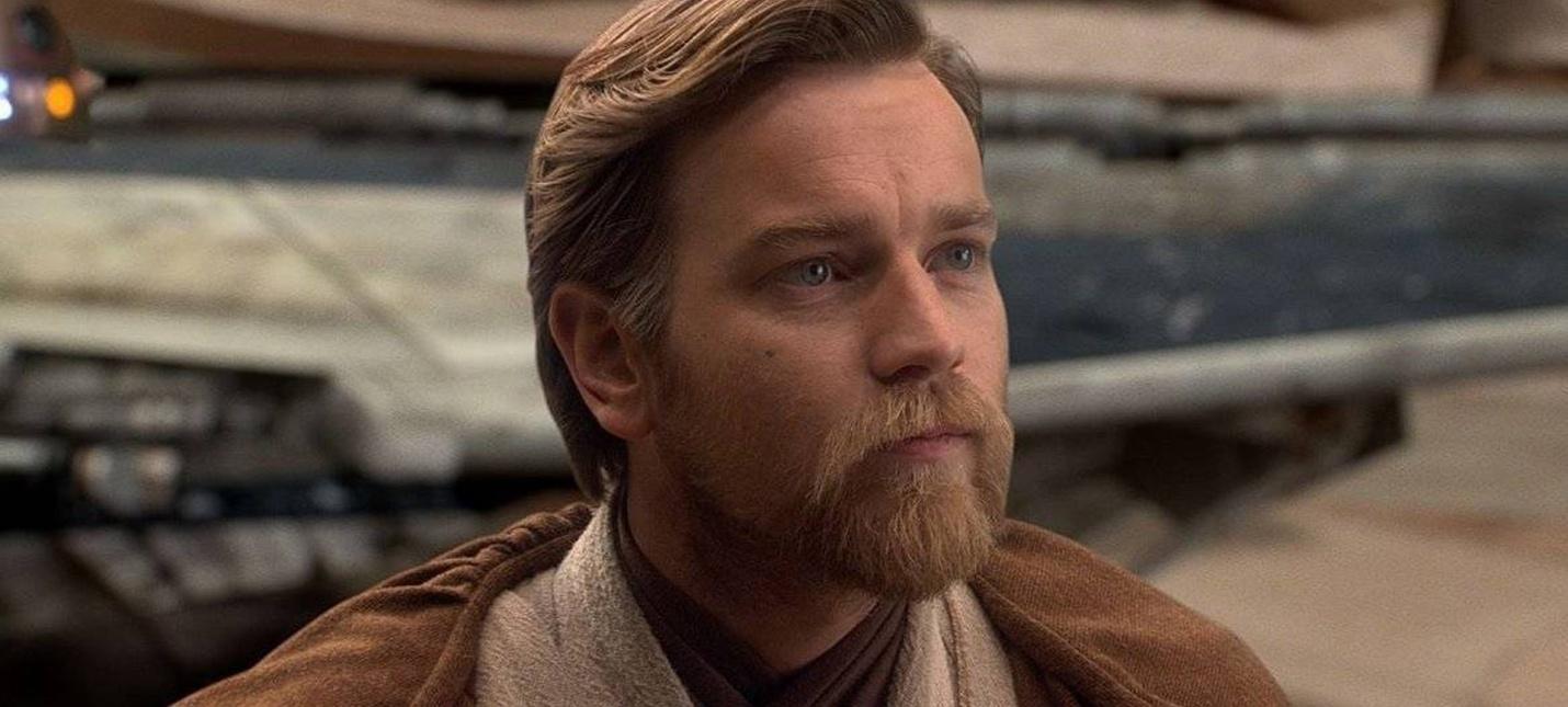 Слух: Юэн МакГрегор вернется к роли Оби-Вана Кеноби в сериале Disney+