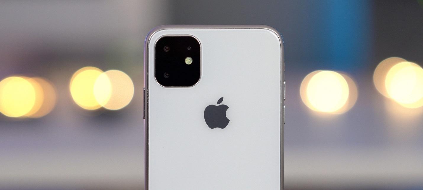 Утечка: Apple представит новые iPhone 10 сентября