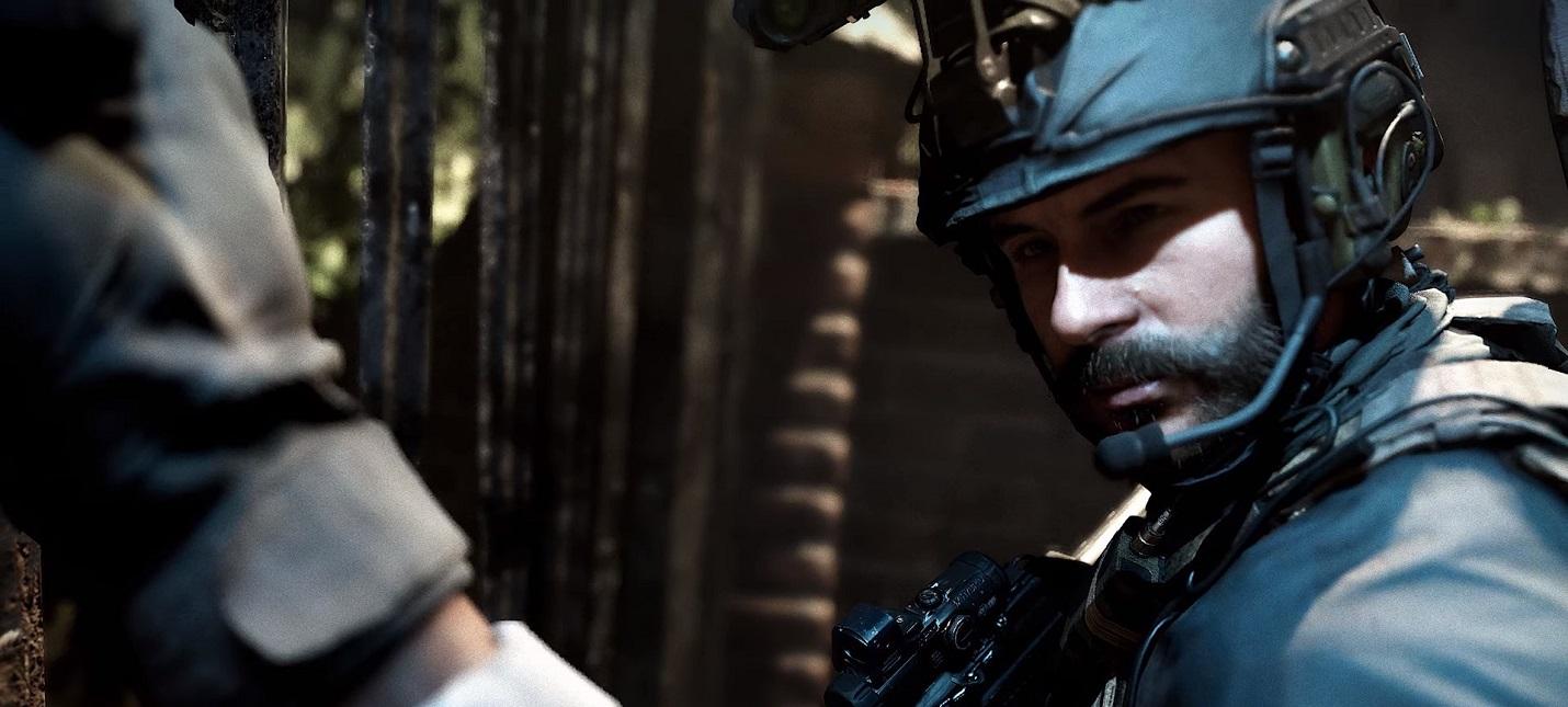 Gamescom 2019: Альфа-тест мультиплеера Modern Warfare пройдет с 23 августа