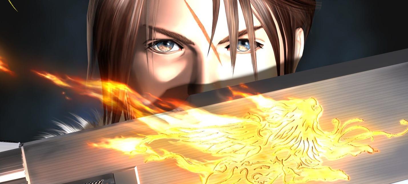 Gamescom 2019: Ремастер Final Fantasy VIII выйдет в начале сентября