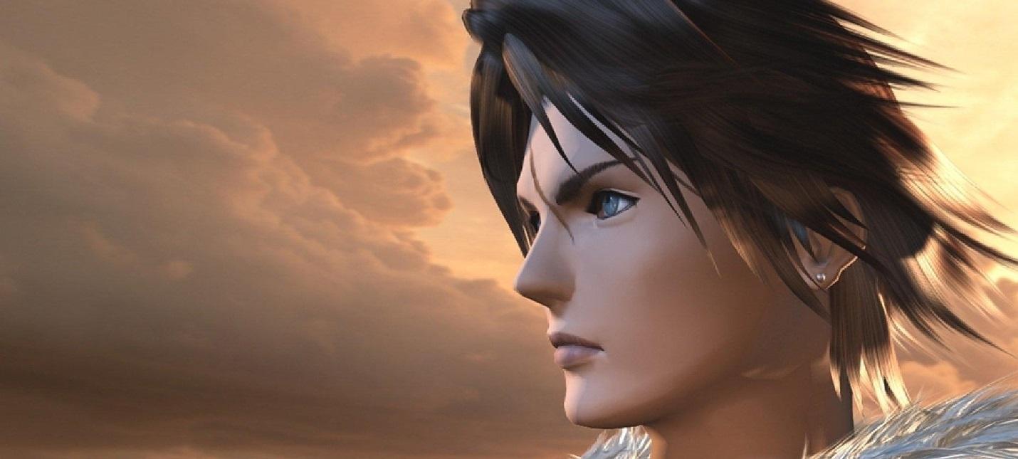 Геймплей ремастера Final Fantasy VIII: схватки, разговоры и кат-сцена