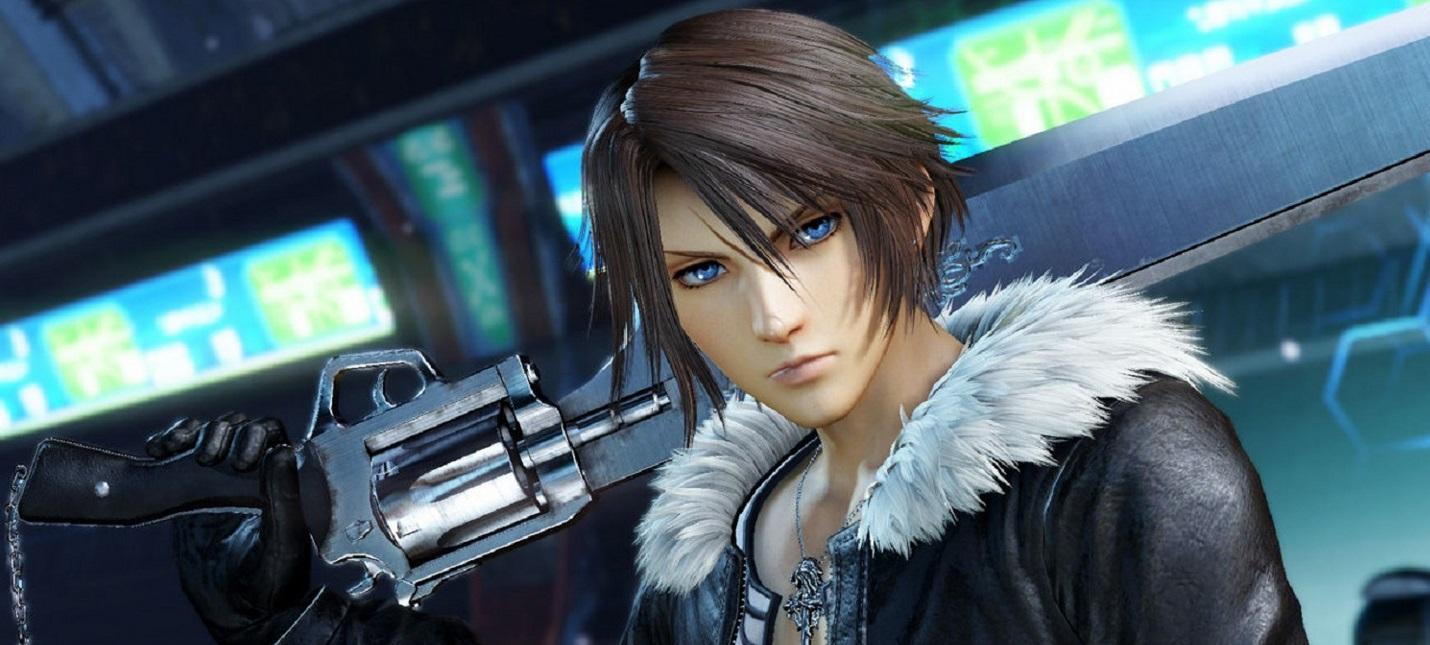 Продажи Final Fantasy VIII превысили 9.6 миллионов копий