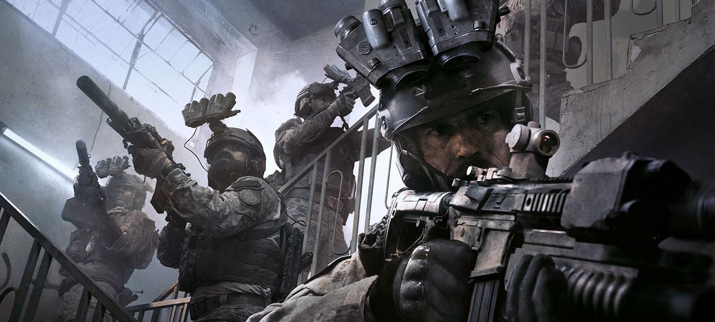 Все анимации оружия в Call of Duty: Modern Warfare сделаны вручную