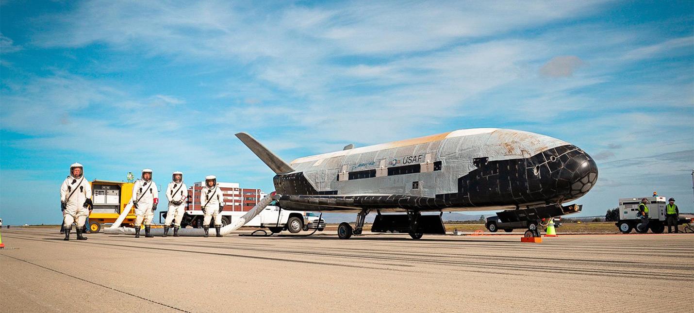 Секретный космический корабль ВВС США находится на орбите уже 718 дней, это новый рекорд