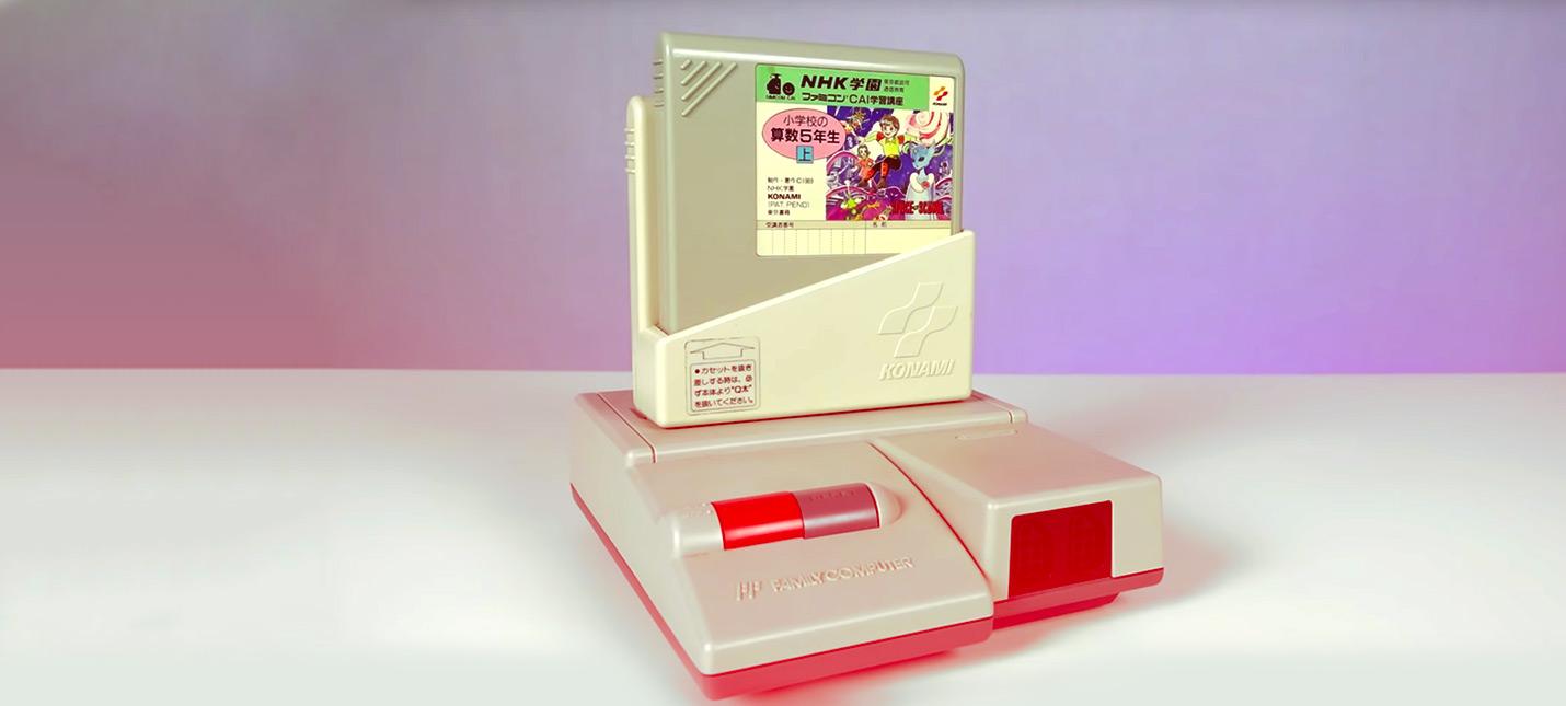 Русский ютубер показал очень редкий адаптер для консоли Nintendo Famicom и игру для него