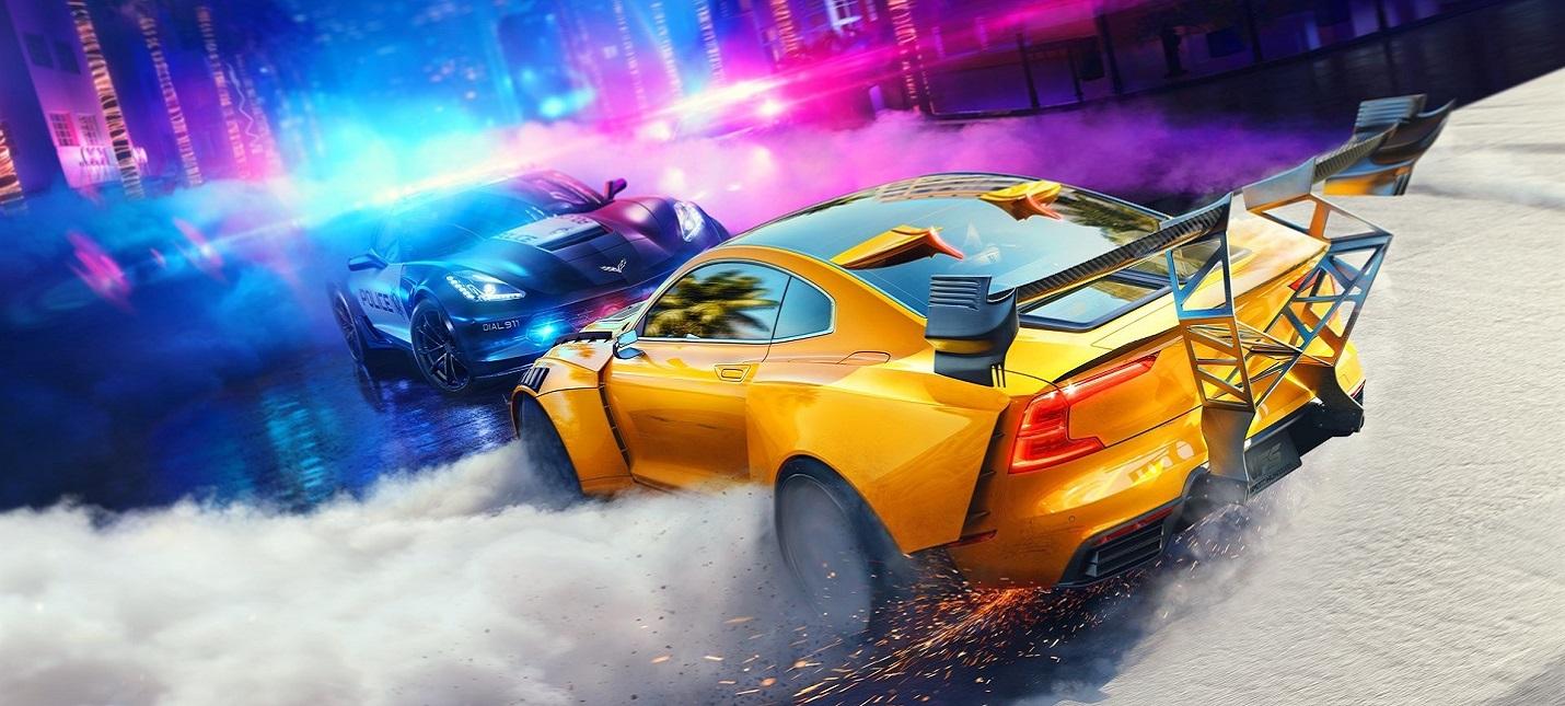 В Need for Speed: Heat будет динамичная погода и мультиплеер в духе Rivals