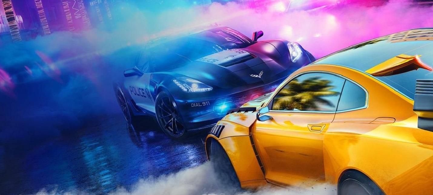 Два часа геймплея Need for Speed Heat: путешествие по городу, кастомизация машин и персонажа