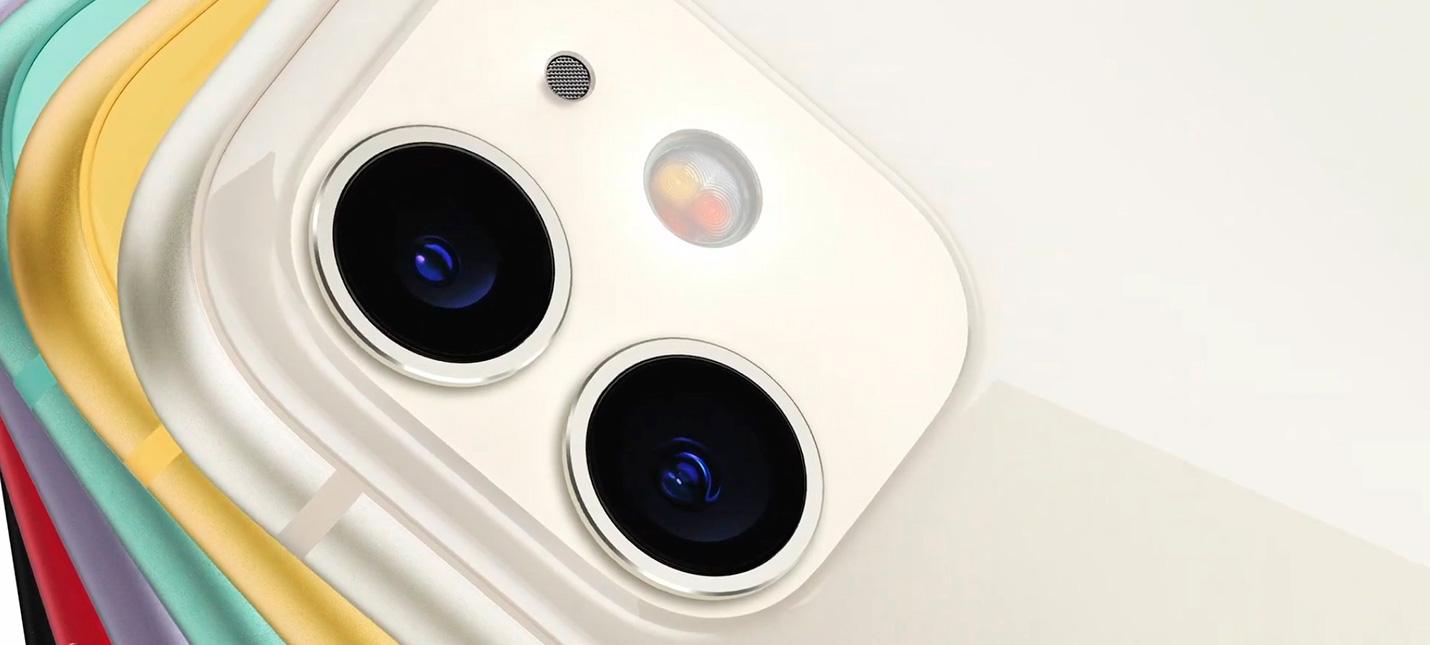 Apple представила iPhone 11 — с двумя камерами