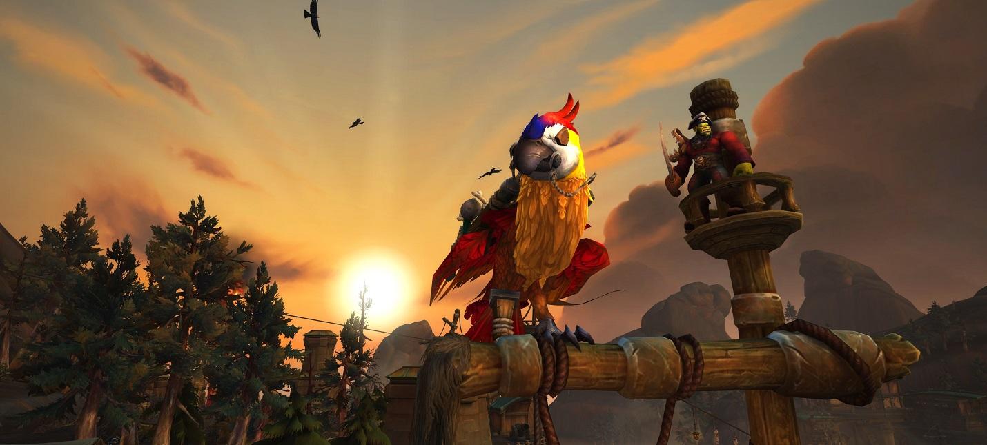 """В World of Warcraft возобновится программа """"Пригласи друга"""""""