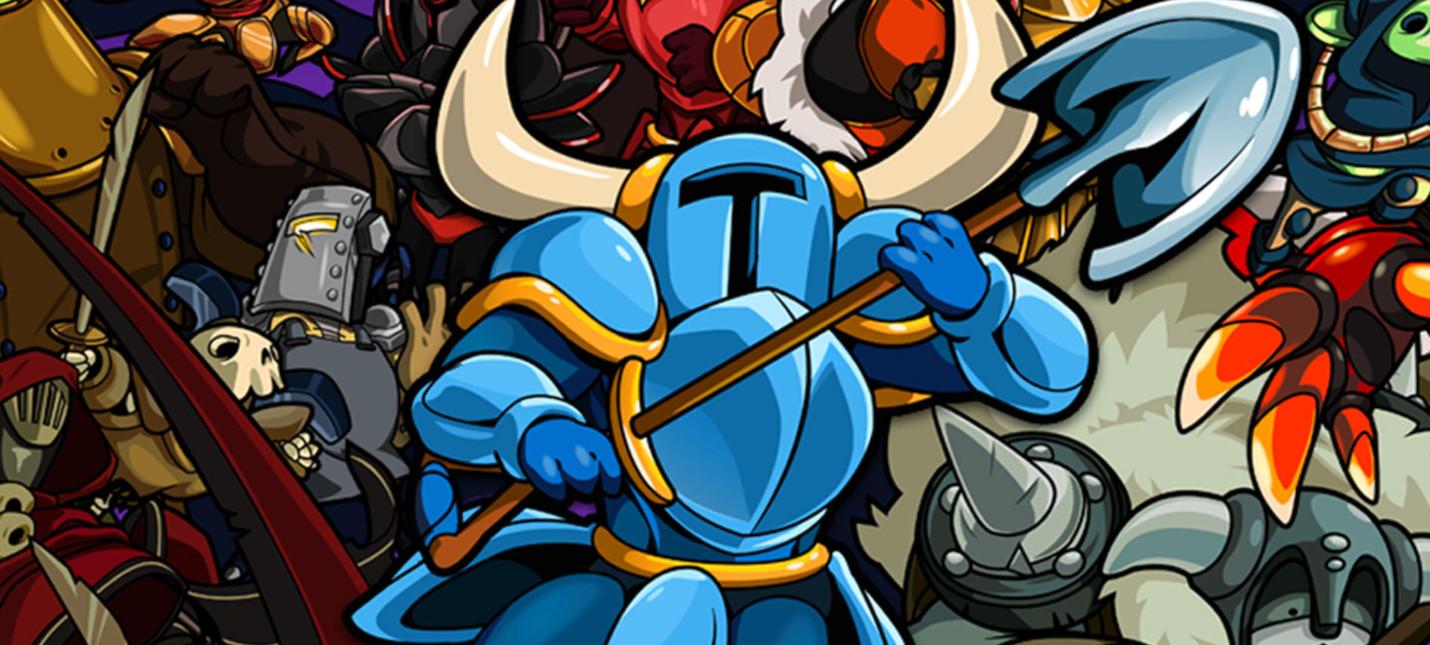 Разработчики Shovel Knight устали от собственных игр