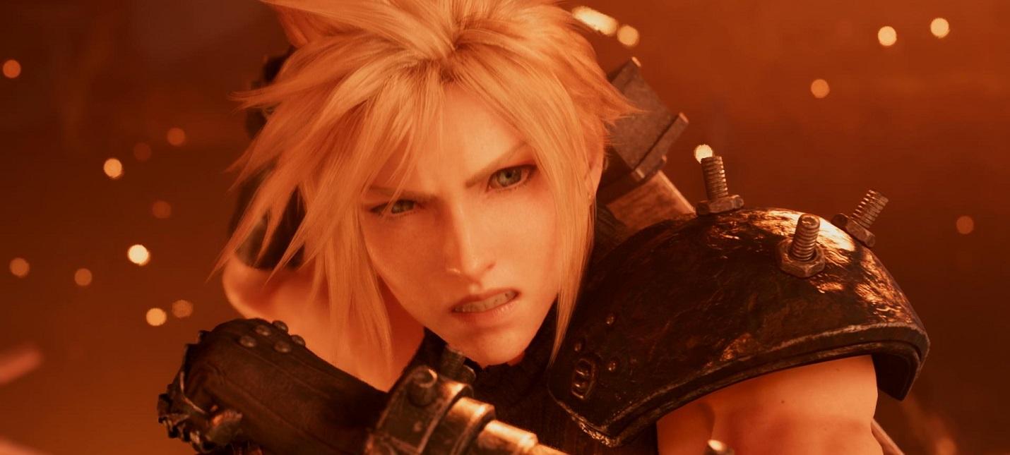 Ютубер показал, как изменился ремейк Final Fantasy 7 за четыре года
