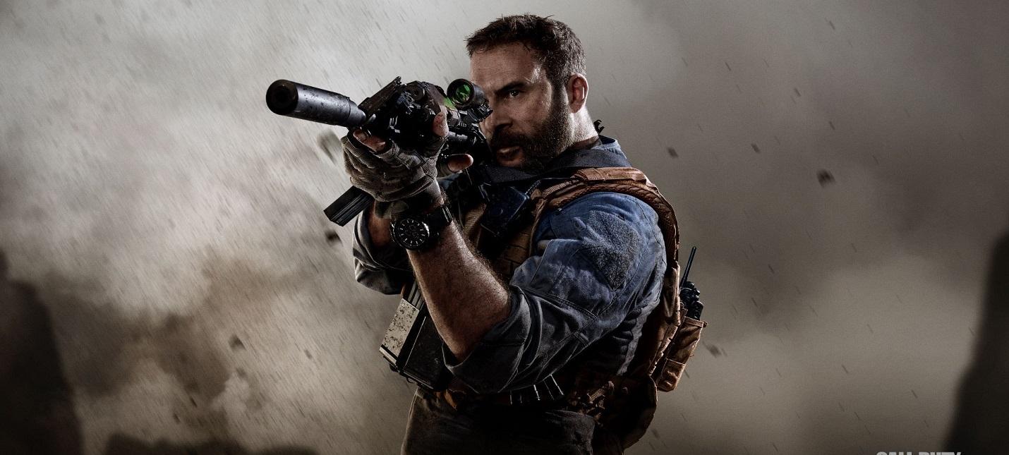 Как пробиться в ТОП Call of Duty: Modern Warfare