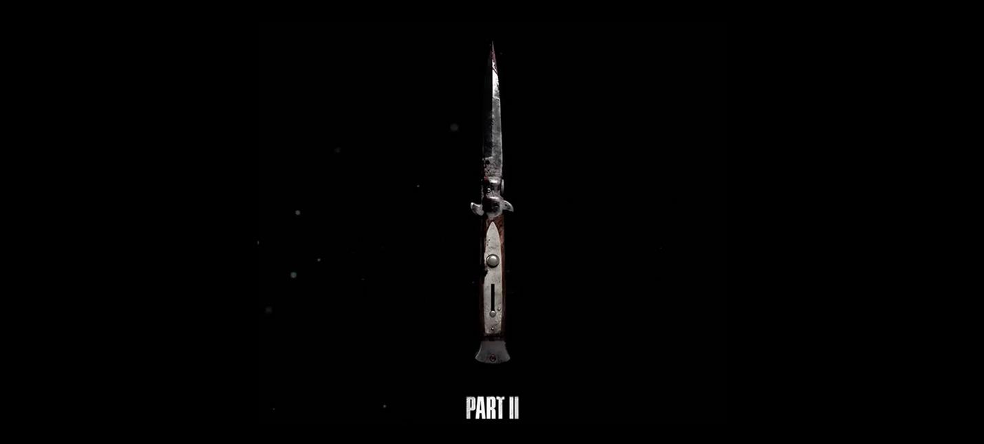 The Last of Us Part 2 покажут на State of Play 24 сентября