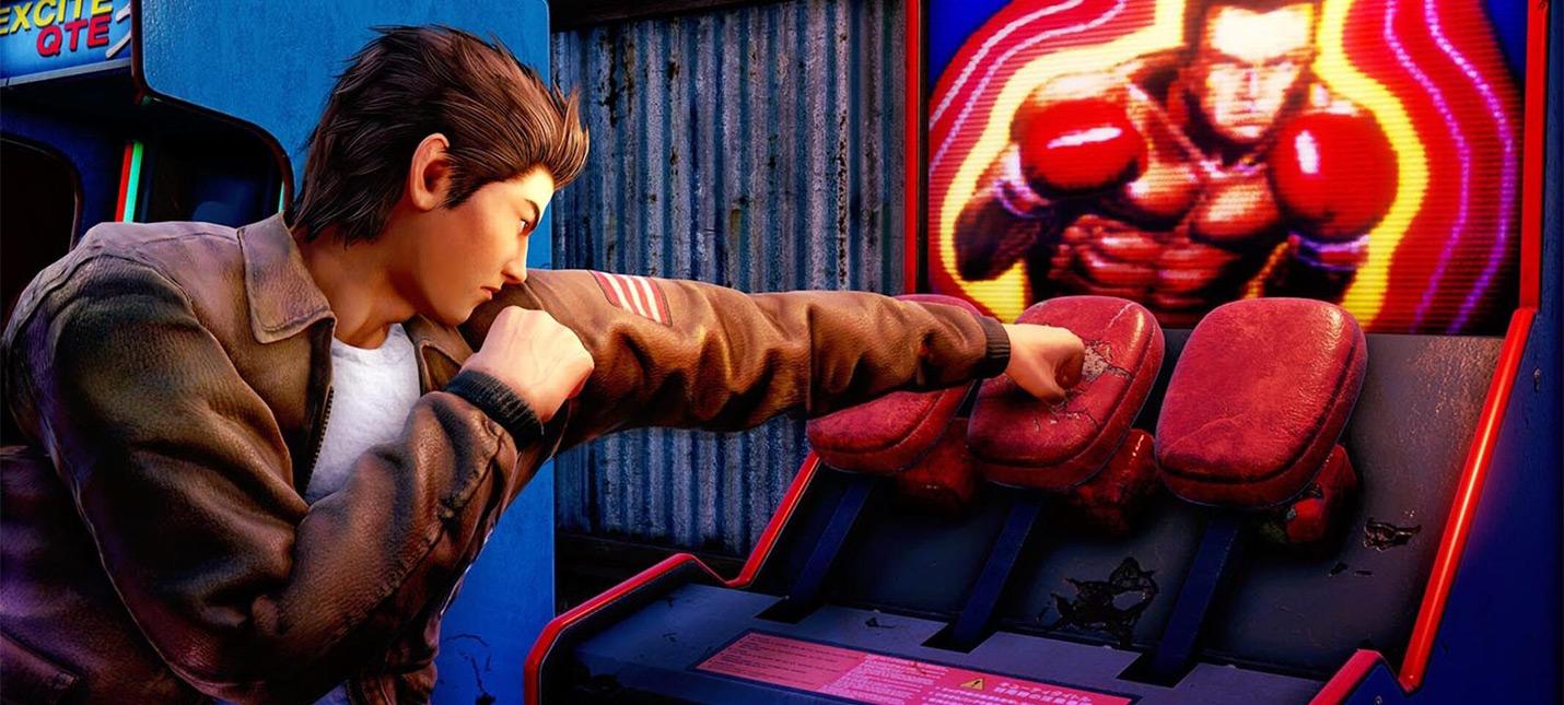 Демо Shenmue 3 для поддержавших игру на Kickstarter будет доступно в эти выходные