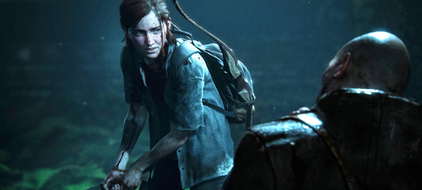В The Last of Us 2 не будет мультиплеера