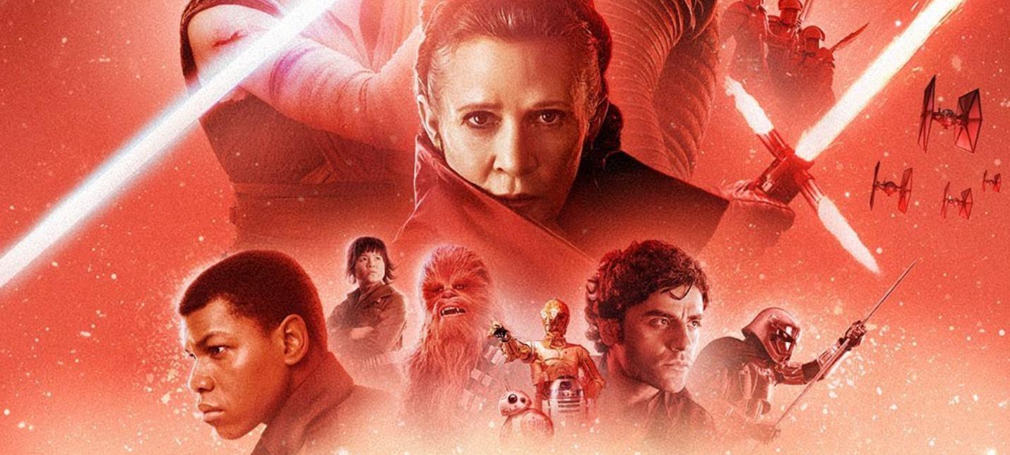 """Красочные постеры фильмов серии """"Звездные Войны"""" для Disney+"""