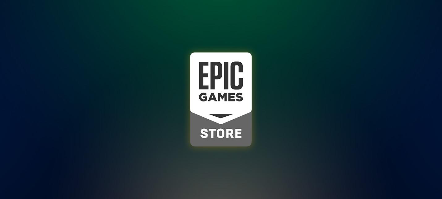 Epic Games Store получит новую главную страницу